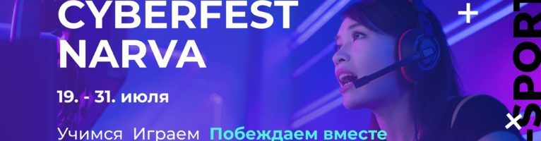 Narva Cyberfest / 19.07 – 31.07