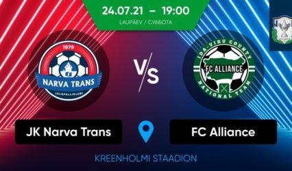 Tipneri Karikavõistlused 1/32 JK Narva Trans – Ida-Virumaa FC Alliance / 24.07 / 19:00 / Стадион Кренгольм