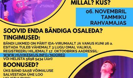 "Регистрация на конкурс ""Ida-Virumaa noortebändide konkurss"""
