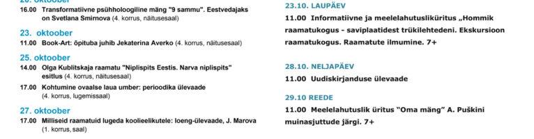 Raamatukogupäevad Narva Keskraamatukogus